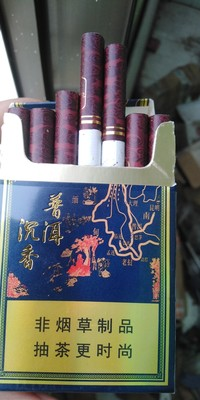 正品茶烟一条包试用非烟草专卖烟香烟姻黄金芽细薄荷烟茶叶烟男女 茶叶制作的茶烟