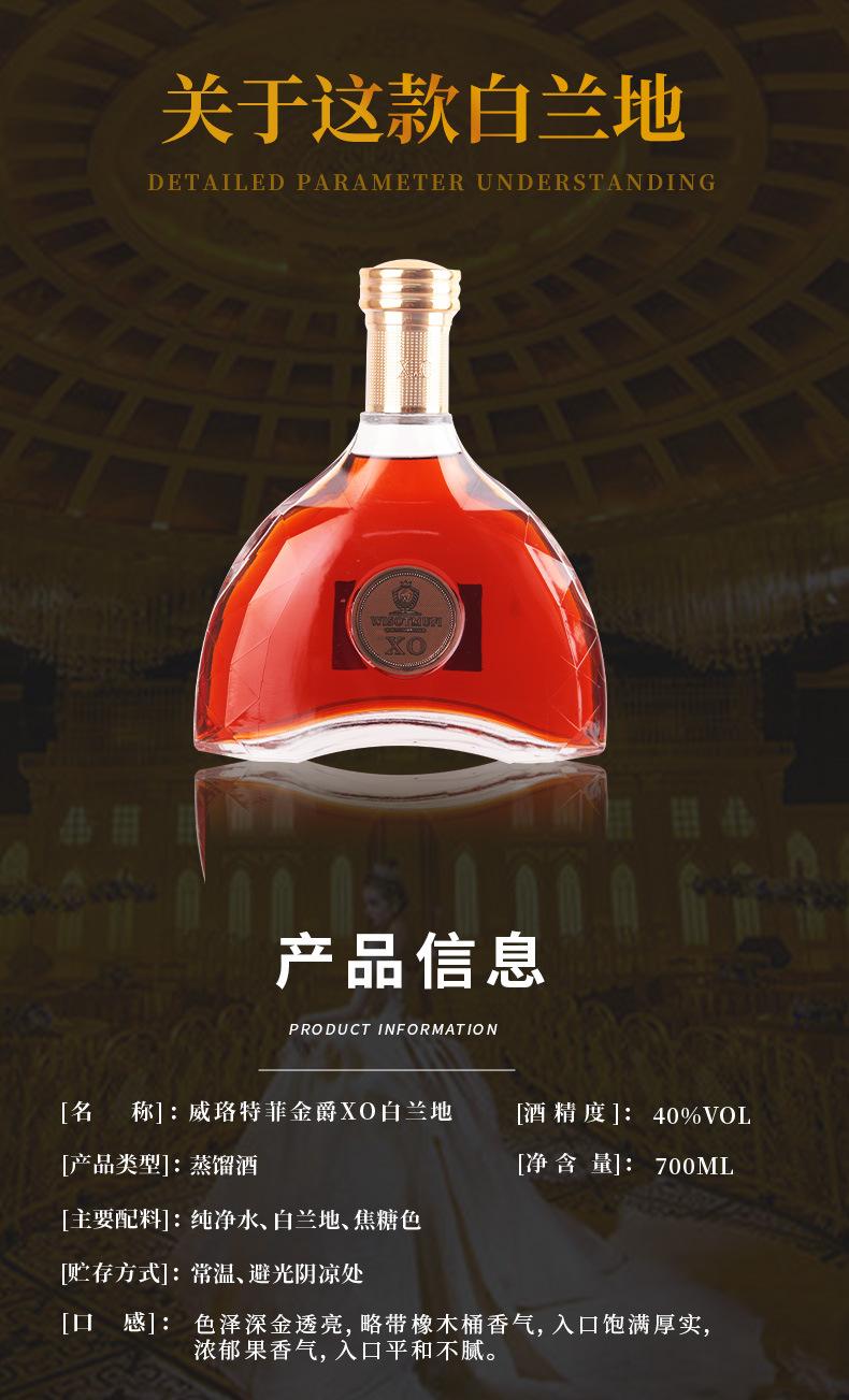 【欢迎试喝3瓶】便宜法国红酒xo白兰地礼盒装洋酒 定制批发团购进口干红葡萄酒包邮 酒